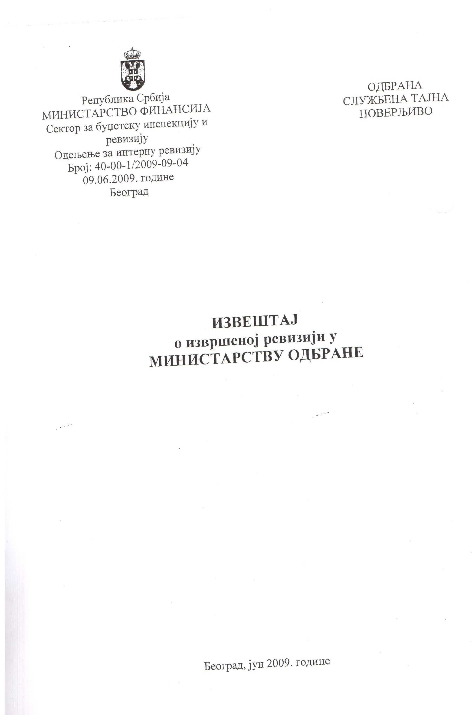 Криминал и корупција у министарству одбране 6