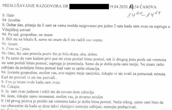 Хитна помоћ опет под сумњом: Одбијају да предају документацију мужу преминуле